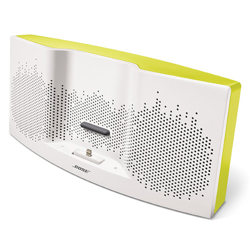 BASE SoundDock XT Yellow 01