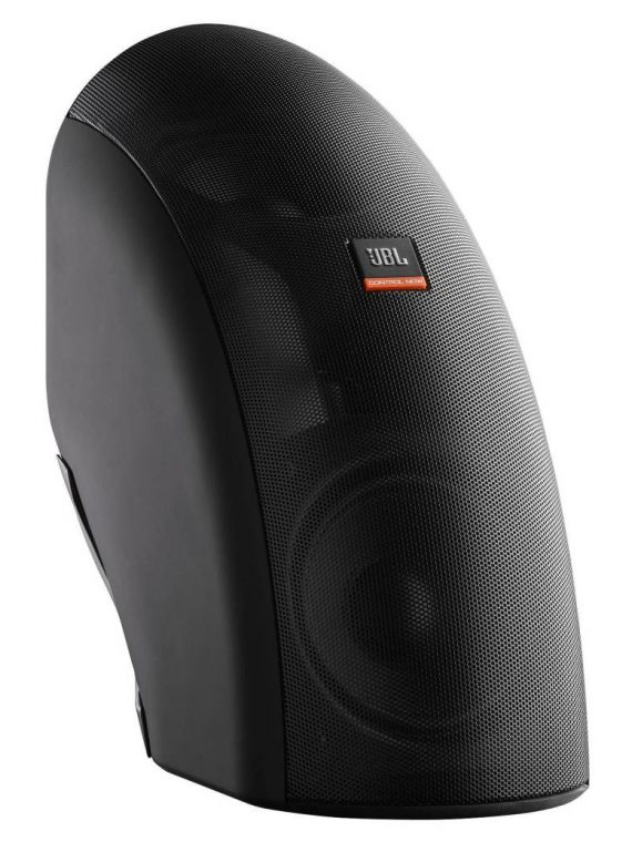 JBL Control NOW gallery
